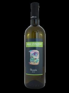 Vino Bianco Nosiola Trentino